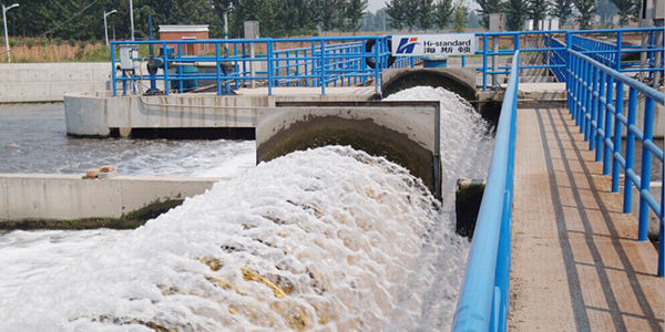 Nanchang Xianghu Wastewater Treatment Plant Project